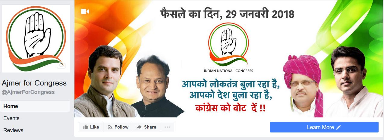 Ajmer For Congress