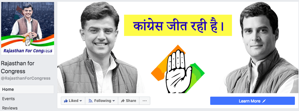 Rajasthan For Congress | Digital Marketing
