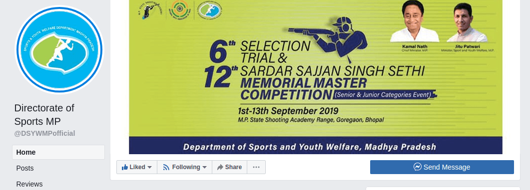 Directorate of Sports MP