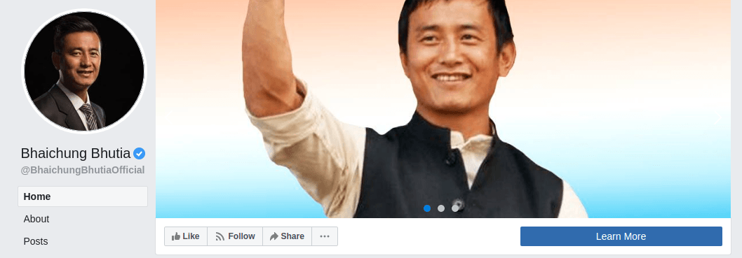 Bhaichung Bhutia | Digital Marketing